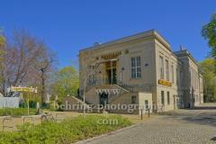 """""""Haus Zenner"""" Ausflugsrestaurant mit Musikrestaurant  """"Eierschale"""" und Biergarten,  """"STADTANSICHTEN"""", Alt-Treptow 14-17, Berlin, 20.04.2020"""